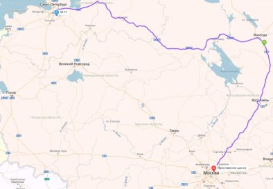 Москва - Санкт-Петербург через Ярославль и Вологду