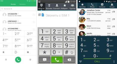 Номеронабиратели Xiaomi, LG и True Phone