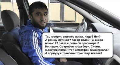 Садишься такой в такси, а водитель тебе...