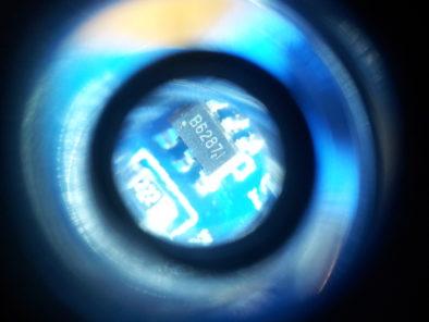 При взгляде в микроскоп