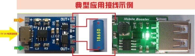 18650 контроллер заряда своими руками