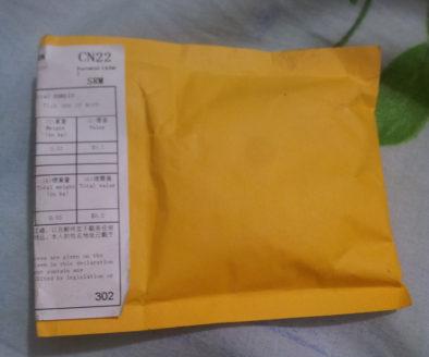 Посылка с почты