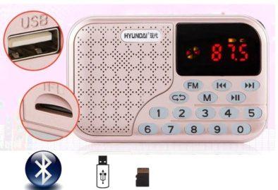Радиоприемник-комбайн