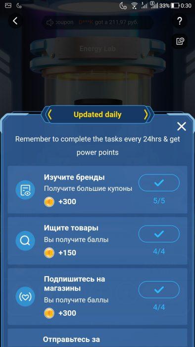 Задания для игры